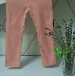 Children's Jeans Stretch (new)