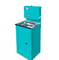Washbasin without EVN 20L sink / stainless. tank / anti-corrosion