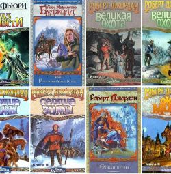 Century dragon and others. Series