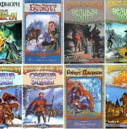 Століття дракона і ін. Серії