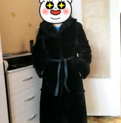 Muton fur coat, mink collar