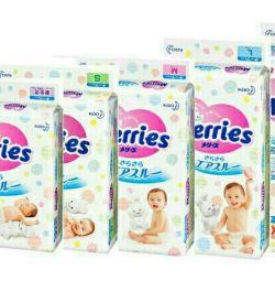 Japanese diapers (pampers) Merries (meries)