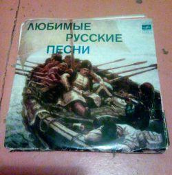 Cântece populare rusești