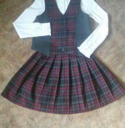 Σχολική στολή + 2 λίβρες)