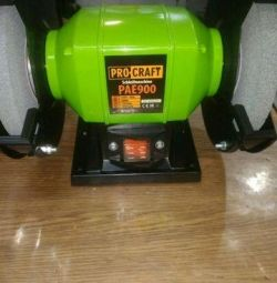 Sharpened electric ProCraft 900 wat