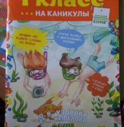 Training notebook for children