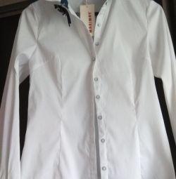 Μπλούζα (υπάρχει και ένα άλλο, επίσης νέο, ελαφρώς διαφορετικό από αυτό