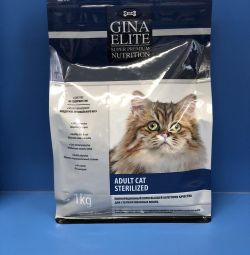 English Gina Elite feed for castra / steril cats