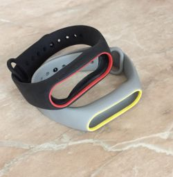 Fitness Watch Bracelet