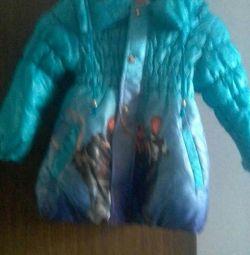Демісезонне куртка
