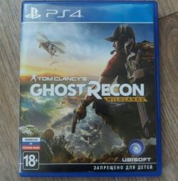 CHOST RECON WILDLANDS