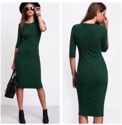 Новое Платье лапша
