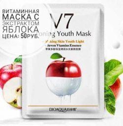 Μάσκα βιταμινών με εκχύλισμα μήλου
