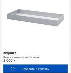 Ikea Bedinge Storage Box