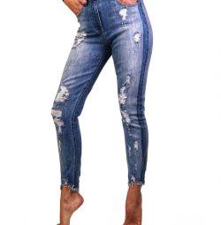 Jeans cu talie înaltă Elisabetta Franchi
