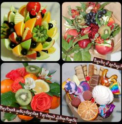 Fruit, vegetable, sweet, meat bouquets