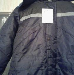 Костюм зимовий комбинзон * Куртка з капюшоном