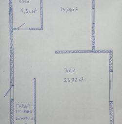 Apartament, 1 cameră, 50 m²