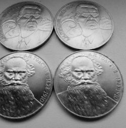 Commemorative Rubles of the USSR