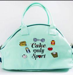 Αθλητική τσάντα για παραγγελία!