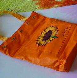 Φωτεινή τσάντα
