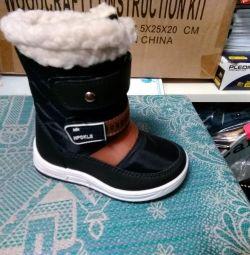 Dutiki boots winter new s.22-23