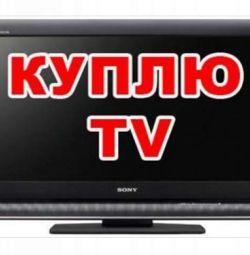 We buy in the hotel TV LCD Plasma