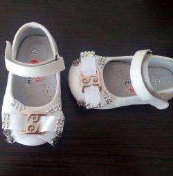 Παπούτσια 23r, καινούργια