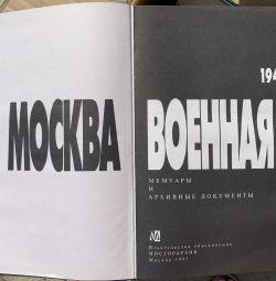 Militar din Moscova 1941-1945
