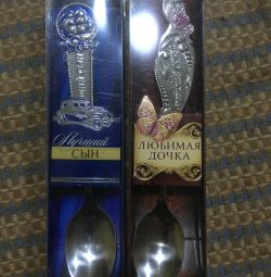 New spoons for the son and daughter.