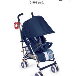 New super-stroller, for sleeping (mesh, rain cover)