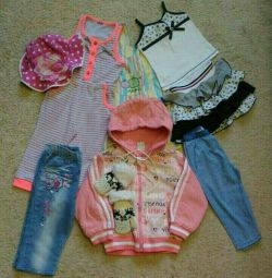 Children's clothing package 80 sizes