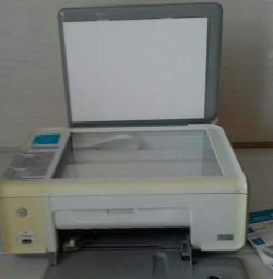 Scanner, on spare parts)) worker) wire is lost.