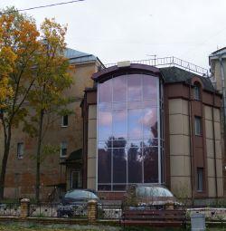 Sahibinden adli adresin kiralanması 35 m²