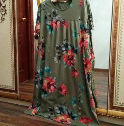Платье Италия