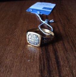 Silver ring with 585 gilding orthodox