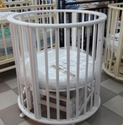 Round / oval cot + set of mattresses