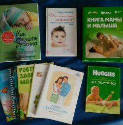 Книги для майбутніх мам