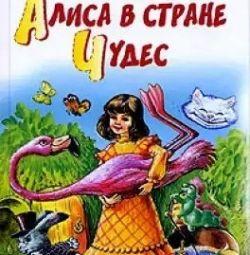 Книга: Льюис Кэролл. Алиса в стране Чудес. Обмен.