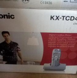 Digital Cordless Phone Model KX-TCD410RU