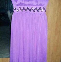 Φόρεμα.