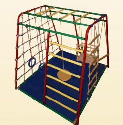 Детский спорткомплекс Вертикаль