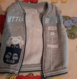 Vest for the boy