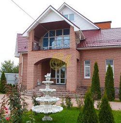 Σπίτι, 700μ²