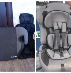 Car seat, booster, frameless rental, rental