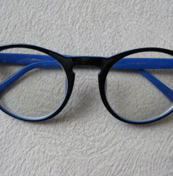 Women's glasses -2.25 and - 2.75