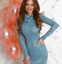 Φόρεμα