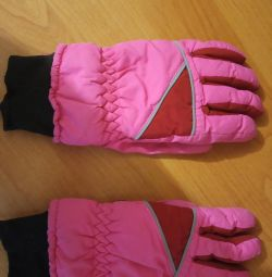 Gaiters for the girl