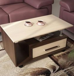 Coffee table # 5