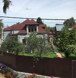 House, 420 m²